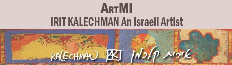 אירית קלכמן – ציירת ישראלית